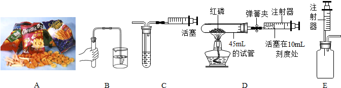 用h2o2制取氧气并检验