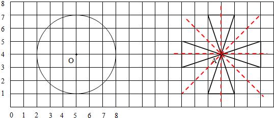 边的图案由4个三角形组成,这个图案是一个 图形,它有