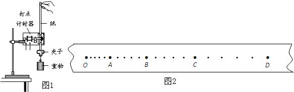 应先释放纸带,后接通电源打点 c.需使用秒表测出重物下落的时间 d.