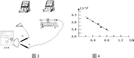 电表作为电源,将选择开关旋转到欧姆×1挡