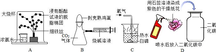 电路 电路图 电子 原理图 691_169