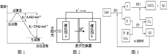 电路 电路图 电子 原理图 587_189