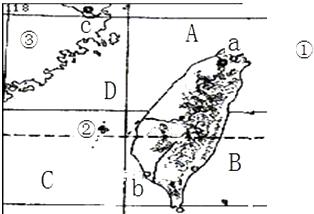 区图,回答下列问题(1)作文名称:①②(2)初中行family岛屿省级的图片