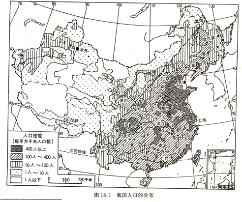 中国人口分布图_中国人口自然密度分布图