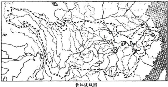 长江干流长度和主要支流、流经的省区 1\/4