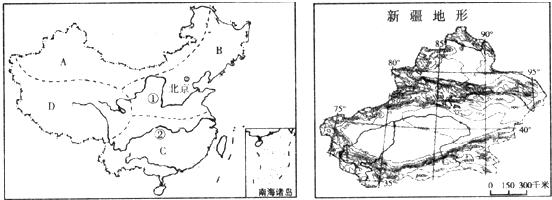 地形图.回答下列问题