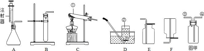 电路 电路图 电子 设计 素材 原理图 664_166