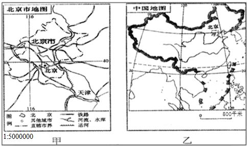 (2)中国地图的数字式比例尺是  ,北京市地图的线段式比例尺是
