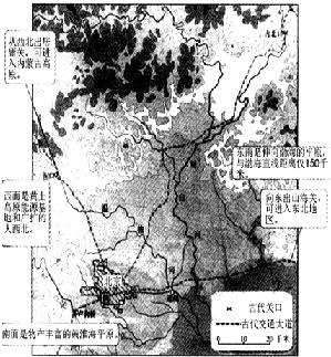 读北京地形图,回答下列问题.