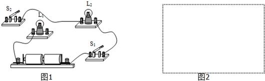 考点:根据实物图画电路图 专题:图像综合题 分析:两灯泡并联,小灯泡l