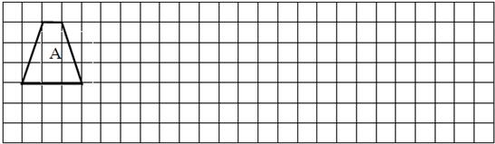 一个圆柱和一个圆锥体积相等,已知圆锥体和圆柱的高的比是9:1,圆柱体