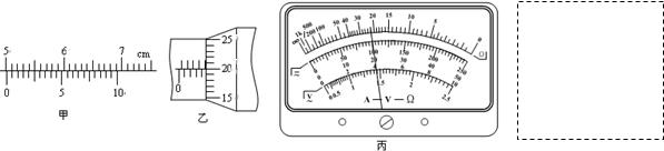 22ov 球开关接线图