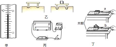 热电偶电路把温度信号换成  信号,利用这种性质可以把热电偶