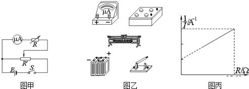 磁引导小车电路图