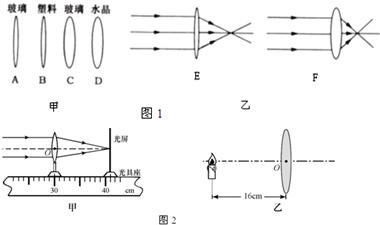 (2)若小雷连接好电路后闭合开关,灯l 1几乎不发光,移动滑片p也不能
