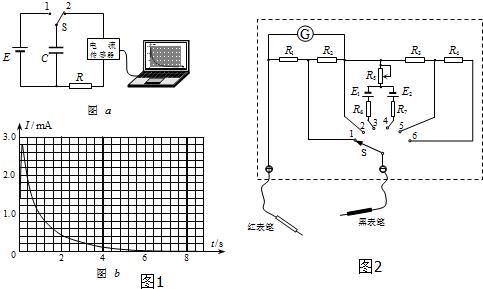 用多用电表测电阻 3/14 - 高考模拟 - 菁优网