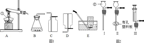 如图是实验室中常用的几种装置.