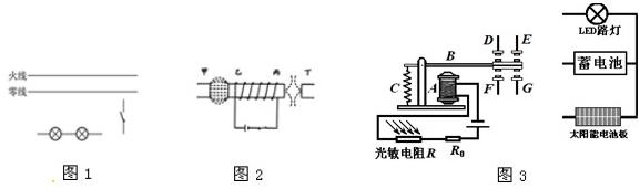 其中,r是光敏电阻,光敏电阻的阻值r随光照度的增强而减小.
