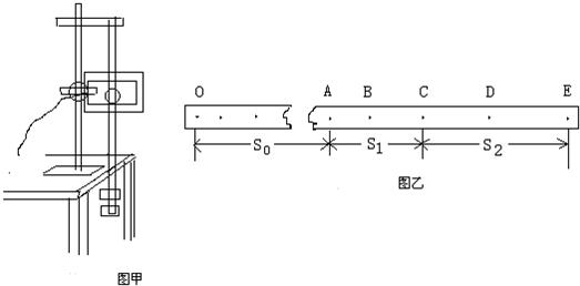 电路 电路图 电子 工程图 平面图 设计图 原理图 523_258