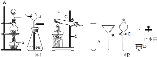 如图是元素周期表中钠元素的相关信息及其原子结构示意图,下列说法