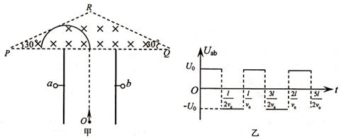 求: ①光电子的最大初动能; ②当光电管两极间反向电压增加到多大时