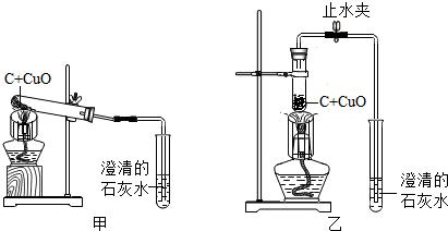电路 电路图 电子 工程图 平面图 原理图 411_212