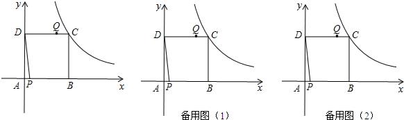已知边长为4的正方形abcd