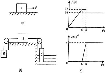 电路 电路图 电子 原理图 361_251