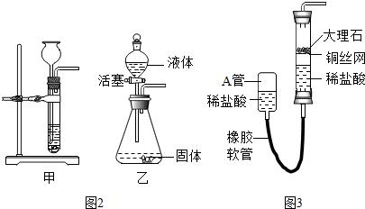 cy空调外机接线图