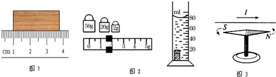 学生电铃实物图接线
