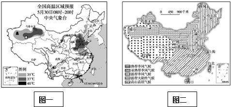 (2)d半岛的地形特征是  ,该半岛上有亚洲流经国家最多的河流 &