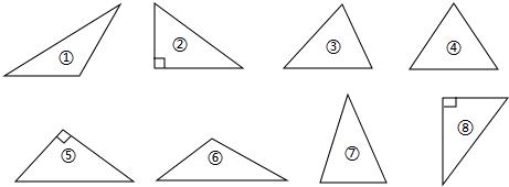 是锐角三角形图片