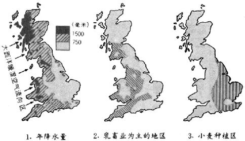 材料二:英国大不列颠岛的年降水量和农业分布图
