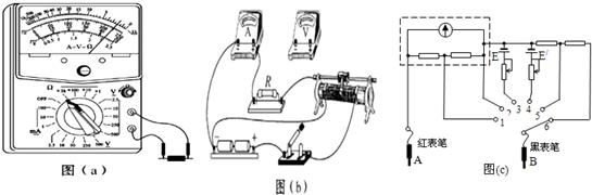 (3)图(c)是一个多量程多用电表的简化电路图,测量电流,电压和电阻各