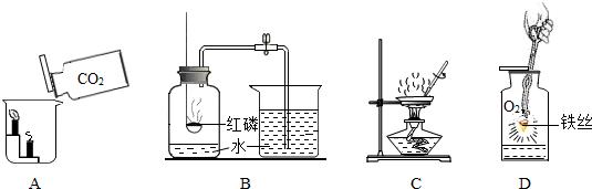 【解答】解:观图示可:的解度随温度降而增大,故降无溶质析出,在t2~范围内,A的溶解度显比B的溶解度变化大以将t2时三物质等质量的饱溶液分别到时,析出溶质最多的 ; 0A的溶解度是0,以将30g A物质放入50g水中,充分搅最多解2,所得溶液量是 0g; 故答案为:A70/空格;格//空格B>A>C.
