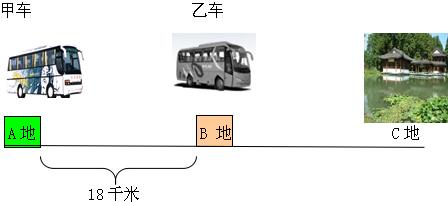 2014年5月青岛版小升初数学二模试卷