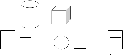 工程图 简笔画 平面图 手绘 线稿 517_238