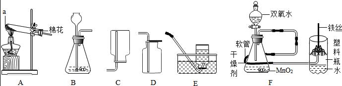 电路 电路图 电子 原理图 690_174