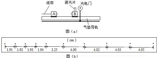 高中物理试题 > 试题解析   (2014春海伦市校级期末)