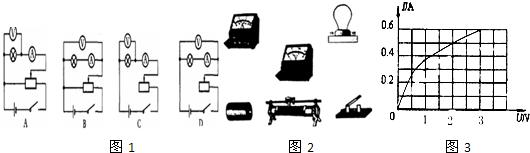 当增大两极板间距离时,电容器所带电荷量q,电容c,两板间电势差u,电容