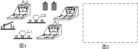 请用笔画线代替导线将实物连接起来,并在图2的方框内画出相应的电路图