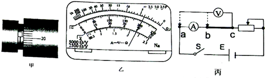 若采用图丙所示的电路测量金属丝的电阻