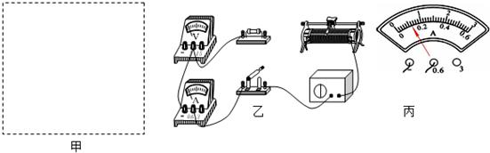 """如图在探究""""电压一定时,电流跟电阻的关系""""实验中."""