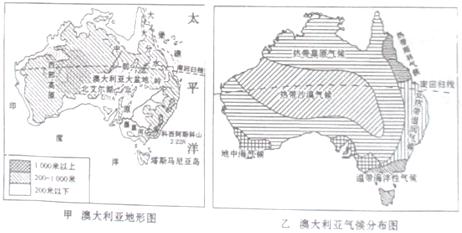 """读""""澳大利亚地形和气候类型分布图"""""""