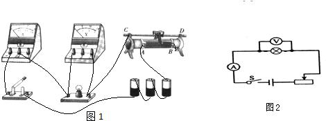 如图1所示是测量小灯泡的电功率所需的电路元件,其中电源为3节新的干