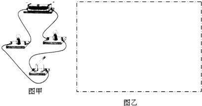 示实物电路的电路图