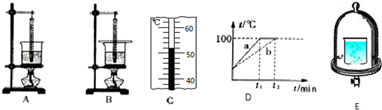 手电筒的剖面图,请观察它的结构,在下边的虚框内画出与其相应的电路图