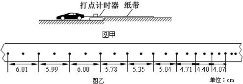 高中小车为测一遥控高考功率的额定兴趣,进行电动查询漯河考场小组河南图片