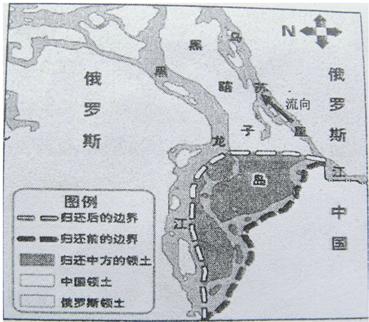 黑瞎子岛地处黑龙江和乌苏里江汇合处,是我国大陆最早见到太阳的地方.