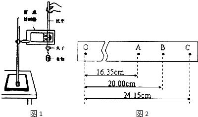 现有的器材:带铁夹的铁架台,纸带,打点计时器,交流电源,带夹子的重物.